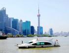 上海游艇租赁-28人游艇-上海游艇租赁找乐航
