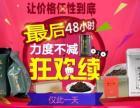 广州白云区淘宝美工电商ps培训同和淘宝美工ps培训