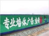 青岛地平线墙体广告