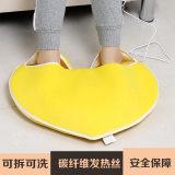 新款 碳纤维发热爱心多功能暖脚垫 超柔新