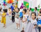 天津南开口碑顶呱呱幼小衔接学前班
