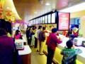 在威海开一家丰惠佳快餐怎么样 需要投资多少钱