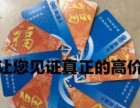 北京回收翠微信卡回收翠微百貨卡回收沃爾瑪卡