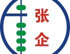 中山广州珠海注册公司财税服务