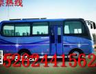 东莞到荆门的汽车客车大巴查询15262441562