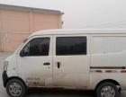 长安商用长安之星22009款 1.0 手动 舒适型 拉货好面包车