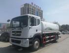 東風D9綠化噴灑車 10噸12噸13.5噸灑水車