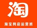 洛阳浩翔互联淘宝网店装修淘宝运营电商运营宝贝详情页设计