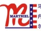 马内尔鞋业 诚邀加盟