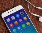 温州vivox9plus手机分期付款需要带上什么东西