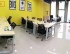 2号线地铁口,大小不同面积办公室,高性价比非中介