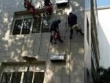 廣州番禺區橋南專業蜘蛛人高空清洗洪升物業保潔公司經驗豐富