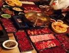 上海金牛座潮汕鲜牛肉火锅好不好,要多少钱加盟?