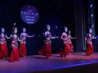 广州少儿东方舞培训 少儿东方舞表演培训班 首选广州冠雅舞蹈