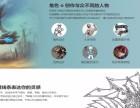 火星人教育原画与插画暑期研修班招生简章