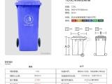 120L常规移动式塑料垃圾桶