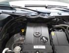 奔驰C级2011款 C180 1.6T 手自一体 经典型-低价出
