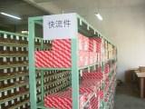 上海仓储托管公司