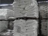 厂家(价)现货供应工业优质双氰胺,含量99.5%