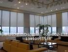 北京站窗帘优惠定做北京站附近办公室定做窗帘和平里窗帘定做