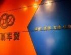 杭州拓融投资管理咨询有限公司加盟 汽车租赁/买卖
