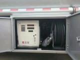 福田高配置7吨油罐车 包上户 可分期