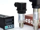 输出4~20mA 801A小巧型压力变送器的价格