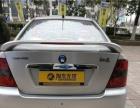 吉利自由舰2010款 1.3 手动 经典版 最高6大件质保 买车