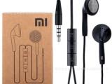 小米2耳机 小米1s耳机 小米M2耳机 手机线控专用耳机 带纸盒