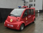 消防車 廠家直銷專用 特種消防車