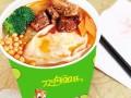特色小吃加盟店怎么样?双响QQ杯面餐饮加盟网火爆生意快速回本