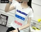 几元女装便宜货短袖T恤去广州十三行批发厂家直销清仓甩货女T恤