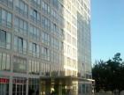 国贸建外SOHO二手房131平2居室高层东北向