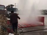 重庆采石厂车辆洗车台厂家直销