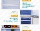 9.5成新海信BCD-202三开门液晶显示智能冰箱低价转让