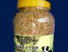 **能看到肉的狗粮 新西兰独特配方 出口品质 高能营养 适口