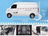 廣州租面包車新能源純電動面包車貨車租賃