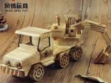 厂家直销景区热卖木制模型玩具卡车挖掘机可