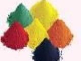 颜料红185  铅笔蜡笔橡皮泥用颜料
