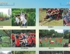 柳州宝泉山庄拓展年会活动-柳州众和拓展训练中心