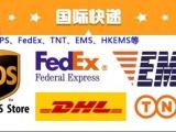 上海上海楊浦國際包裹遞送我們更專業.可以先出貨后付費解決了你