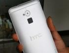 自用HTC ONE MAX 809D电信双卡双通