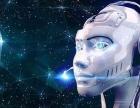 无锡智能电话机器人,合作可联系咨询