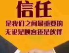 深圳发美国亚马逊货代公司哪家有优势?首选深圳市速飞物流