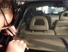 汽车美容培训班 专业汽车美容学校-汽车美容培训学校