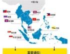 枣庄国际旅行社有限公司