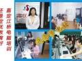嘉定江桥电脑培训学校 学快速就业班助你轻松找工作