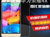 爆款 华为荣耀4X手机钢化玻璃保护贴膜厂家直销 批发 质保价优