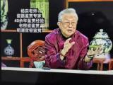 北京市工作室鉴定收购古董古玩字画等
