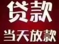 青岛凭身份证办理贷款怎样,贷款2万月供需还多少